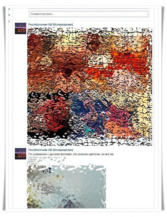 Искусство в порноснимках