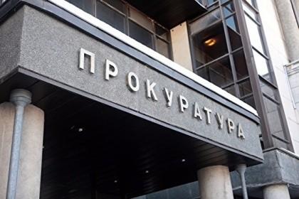 Юрий Чайка назначил уроженца Нижневартовска прокурором Октябрьского района 369