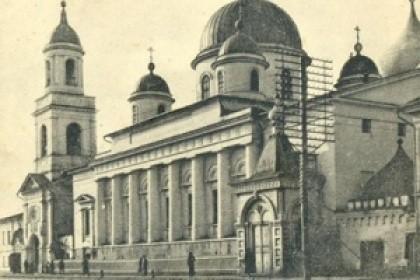 В Тульской области реабилитировали осужденных за контрреволюцию монахинь