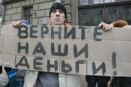 ВКотово руководитель задолжал работникам неменее 200 тыс. руб.