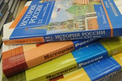 Пензенцы смогут проверить свои знания поистории Отечества