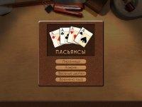 Лучшие карточные игры на пк