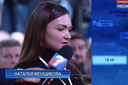 Журналистка изНижневартовского района задала вопрос Путину 825