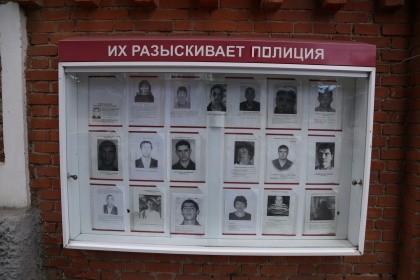 ВКарачаево-Черкесии задержали 11 человек, находившихся вфедеральном розыске