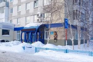 В Нижневартовске открыли культурно-оздоровительный центр для семей с детьми-инвалидами