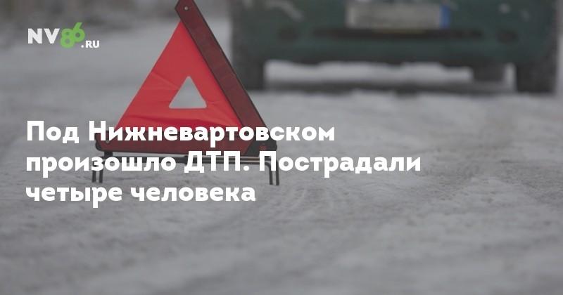 dtp-nizhnevartovsk