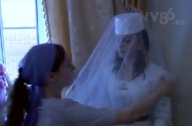 можно классифицировать кража невест в ингушетии магазин