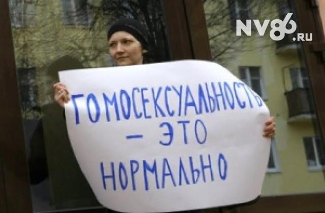 BBSGAYRU Самый популярный лесбифорум рунета!