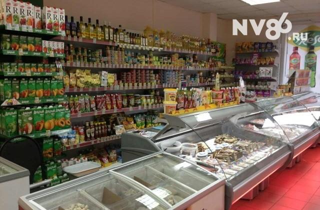 Открыть оптовый магазин продуктов