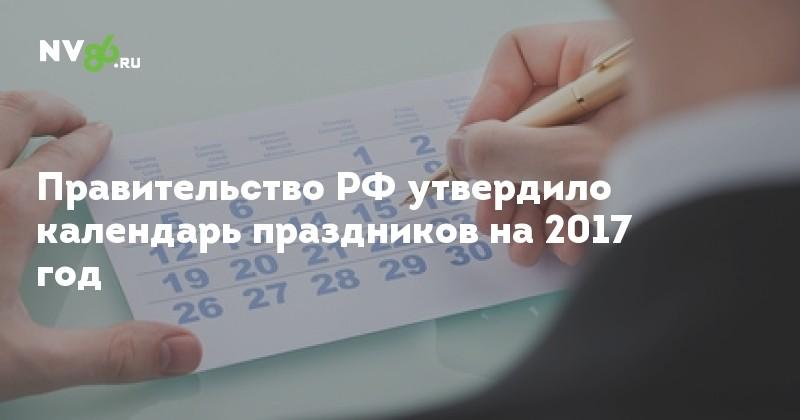Новости в россии про украину сегодня видео